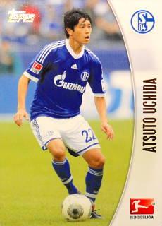 Topps Bundesliga Chrome パック開封結果 厳しい評価をするしかないシリーズ